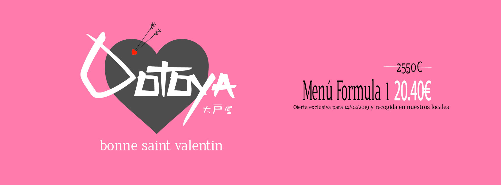 San-Valentin_large_slider