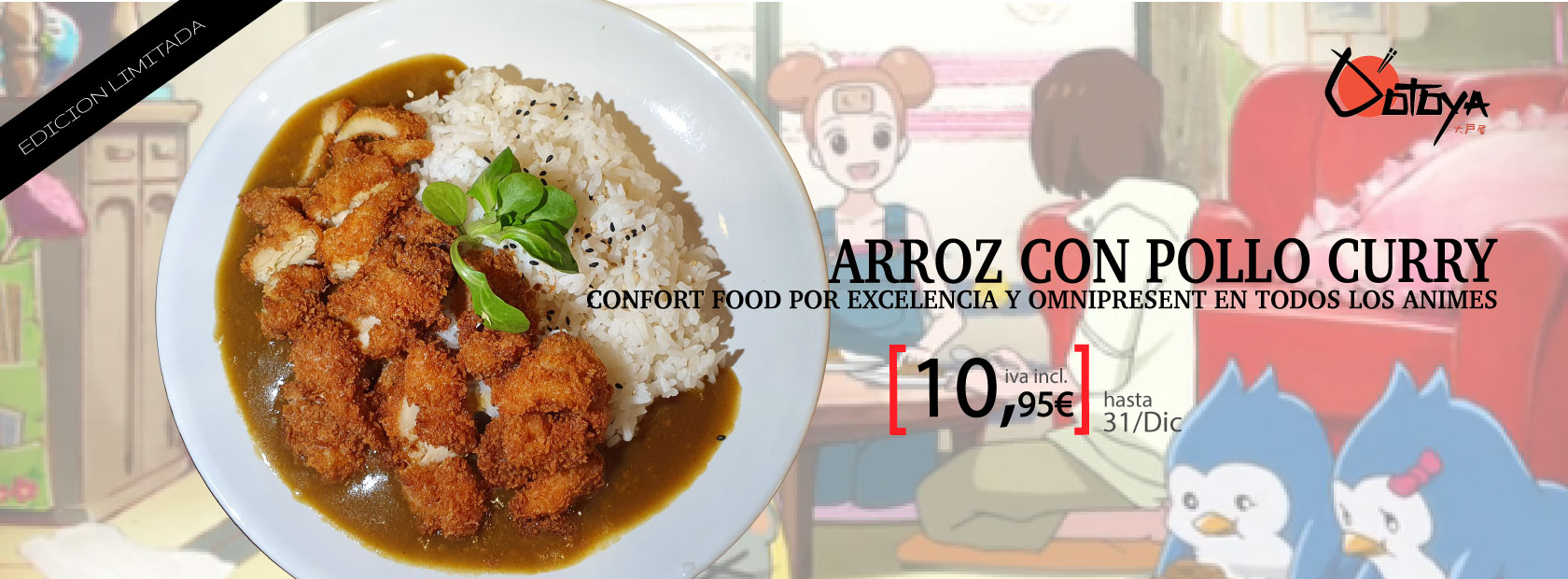 arroz_con_pollo_curry-banner